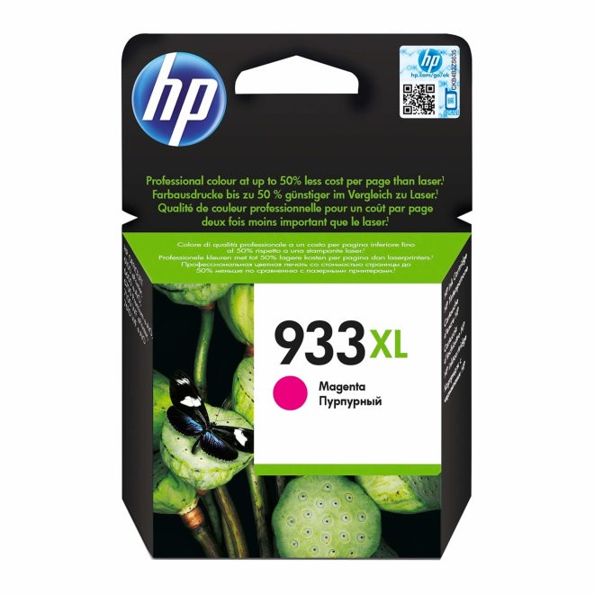 HP 933XL High Yield Magenta Original Ink Cartridge [CN055AE]