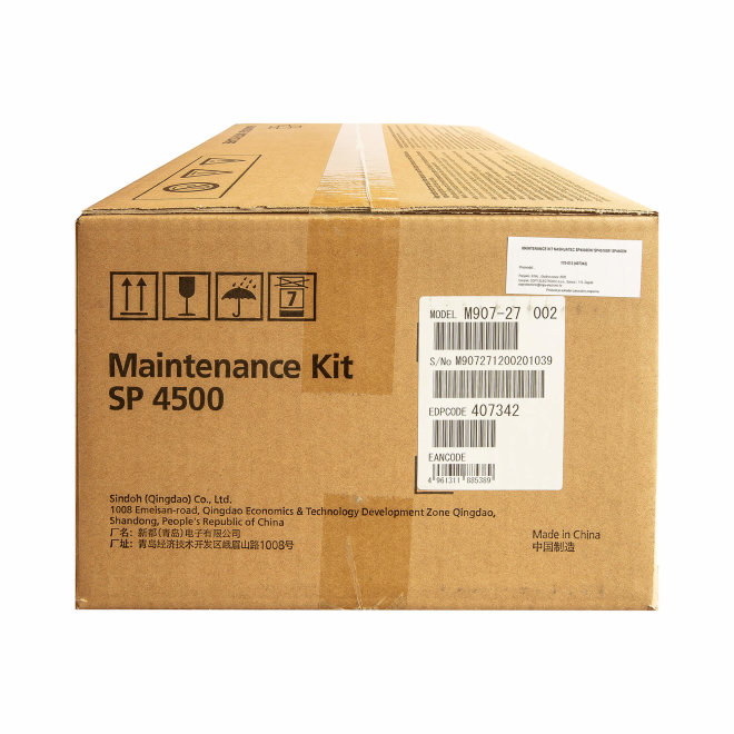 Ricoh/Nashuatec SP 4500DN / SP 4510SF / SP 450DN, Maintenance kit, Original [407342]